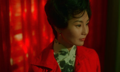 "A still from Wong Kar Wai's ""In the Mood for Love, streaming through Sag Harbor Virtual Cinema."