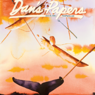 Alexis Rockman's art on the cover of the June 25, 2021 Dan's Papers issue